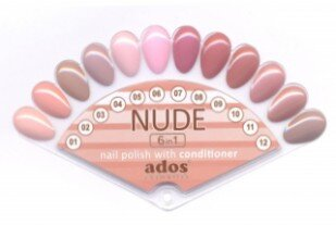 Nude 6 in 1 nails polish